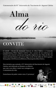 Alma_do_Rio_Convite_Alhos_Vedros_10julho_baixa_resolucao